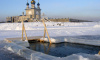 Мужчина сломал шею во время Крещенского купания под Калининградом