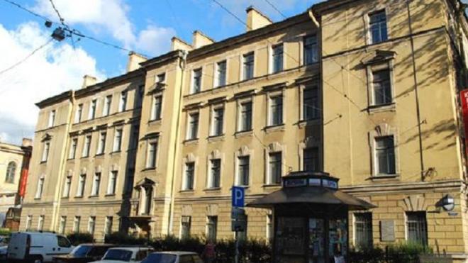 Радиевый институт Хлопина в Петербурге оштрафовали на 200 тыс. рублей