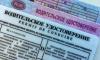 В Ленобласти полицейские остановили водителя-шизофреника
