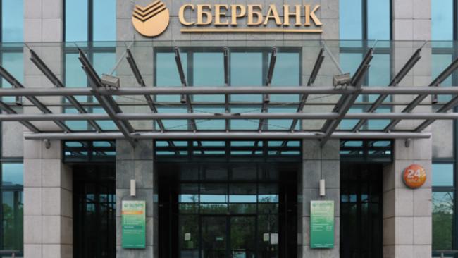 Чистая прибыль Сбербанка оставила 315,9 млрд рублей