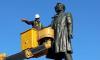 На площади Искусств отмыли Пушкина