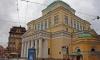 Институт Арктики и Антарктики выселяют - здание возвращают единоверческой церкви