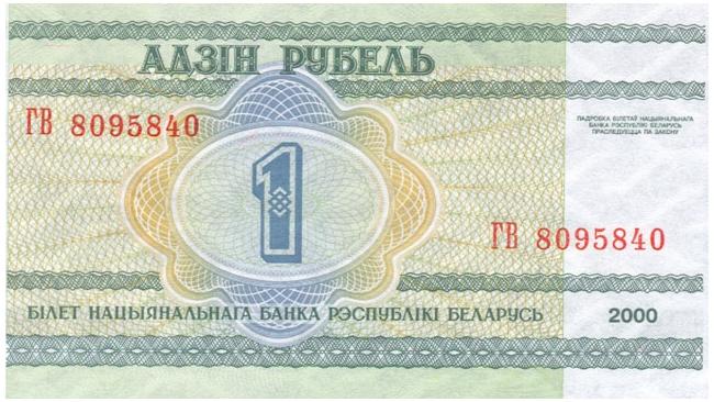 Белоруссия получит второй транш от ЕврАзЭС до конца года