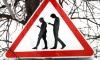 В России тестируют новый дорожный знак