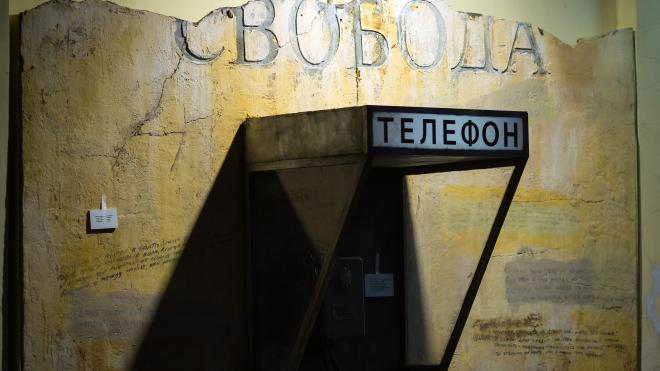 """Выставка """"Иосиф Бродский. Сохрани мою тень"""""""