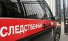 Виновник ДТП на Крымском мосту в Москве может сбежать из России