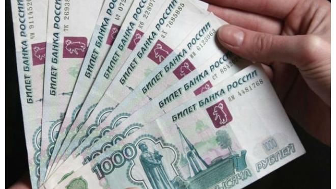 Российским регионам разрешили вводить 3%-ный налог с продаж