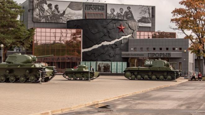 До 31 октября каждый может поддержать уникальный мультимедийный музей в Ленобласти