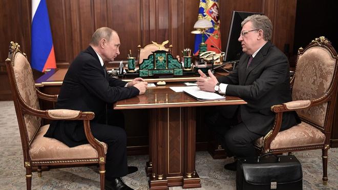Эксперт: желание Кудрина контролировать нацпроекты осуществилось