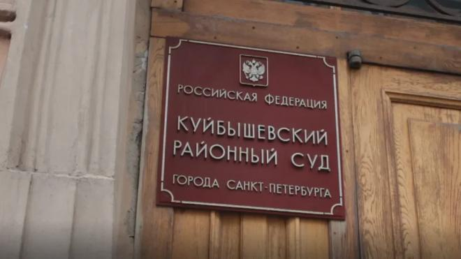 Шестерых арестовали за акцию в поддержку Народного Карабаха на Невском проспекте