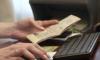 Россия готовится ежедневно выдавать по 4 тысячи паспортов для жителей Донецкой и Луганской республик