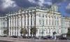 Директор Эрмитажа пугает горожан билетами по 3 000 рублей