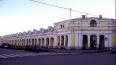 За трещины и сколы на Гостином дворе в Пушкине юрлицо ...