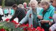 На Пискаревском кладбище почтили память погибших в годы ...