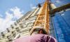 В Петербургевозобновили регистрацию ДДУ на апартаменты