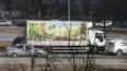 Грузовик врезался в машину полиции на улице Коллонтай