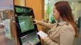 Кредиты банков все чаще оплачивают в Сбербанке