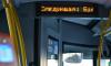 Строительство водоводов на Приморском шоссе изменит движение автобусов