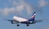 Кудрин: власти могут продать «Аэрофлот» в ближайшие три-пять лет
