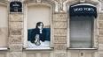 Музей стрит-арта предложил сделать Красногвардейский ...