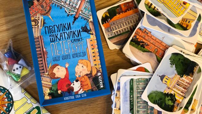 Сотрудники книжного магазина составили карту города для читающих петербуржцев