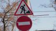 На КАДе 14 апреля закроют три съезда на ремонт