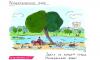 Петербургский иллюстратор создал серию открыток с достопримечательностями Красногвардейского района