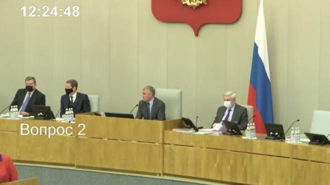 Володин ответил на жалобы КПРФ на полпреда президента