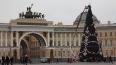 В Петербурге отменили конкурс на новогоднее украшение ...