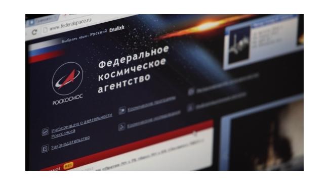 Роскосмос пытается возобновить переговоры с США по ГЛОНАСС