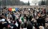 Протестующие в Кишиневе блокировали здание правительства