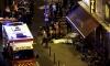 Министерство обороны Франции: террористы могут применить химическое оружие