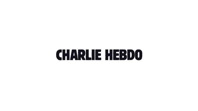 Charlie Hebdo: у них есть оружие, а у нас шампанское!