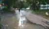Фото: на юге Петербурга прорвало два трубопровода