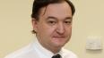 Генпрокуратура возобновила расследование дела против ...