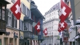 Швейцарцы пожелали оставить мигрантов-преступников ...
