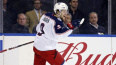 У хоккеиста НХЛ Артемия Панарина в Петербурге угнали ...