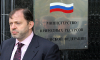 У Олега Митволя проходят обыски по делу о махинациях на 63 млн