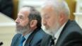 Вишневский осудил решение ЗакСа не рассматривать изменен...