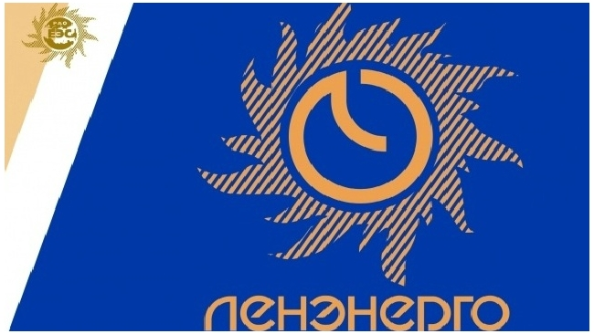 """""""Ленэнерго"""" получило чистую прибыль в 1,218 млрд рублей против убытка годом ранее"""