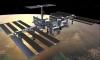 Астронавты НАСА вышли в открытый космос для ремонта МКС