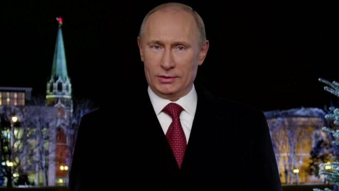 Поздравление Путина с Новым годом 2016 уже посмотрели жители Дальнего Востока