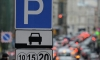 65 тысяч платных парковочных мест могут сделать в центре Петербурга