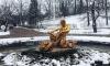 В Петергофе фонтаны забили прямо из-под снега