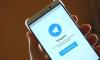 Telegram оштрафовали на 800 тыс. рублей за отказ ФСБ