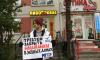 """В Петербурге приняли законопроект об ограничениях для """"наливаек"""" в жилых домах"""