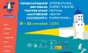 """В Выборге пройдет театральный фестиваль """"Балтийский кукловорот"""""""