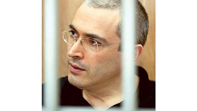 Ходатайство об освобождении Ходорковского не приняли