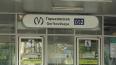 """Вход на станцию метро """"Горьковская"""" закроют на час ..."""