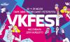 Билеты на VK Fest купили уже 10 тысяч человек